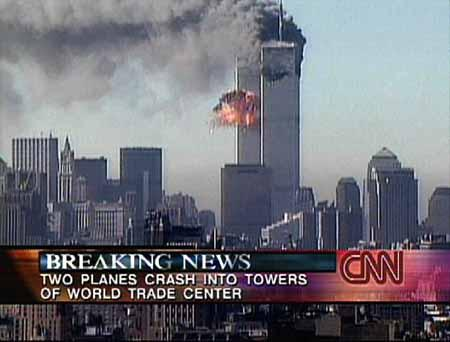 CNN-9-11-screenshot-world-trade-center